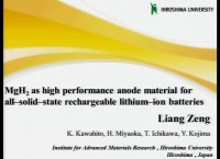 Mgh2 as High Performance Anode Material for All Solid State Rechargeable Lithium Ion Batteries