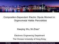 Composition-Dependent Electric Dipole Moment in Organometal Halide Perovskites