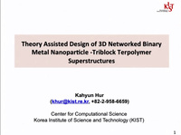 Theory Assisted Design of 3D Networked Binary Metal Nanoparticle -Triblock Terpolymer Superstructures