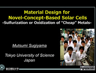 """Material Design for Novel-Concept-Based Solar Cells --Sulfurization or Oxidization of """"Cheap'' Metals"""