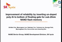 Improvement of Reliability by Inserting Un-Doped Poly-Si to Bottom of Floating Gate for Sub-20nm NAND Flash Memory