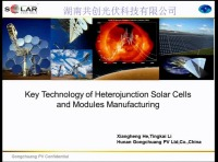 The Research and Applications of the Si Base Thin Film Photovoltaic Modules